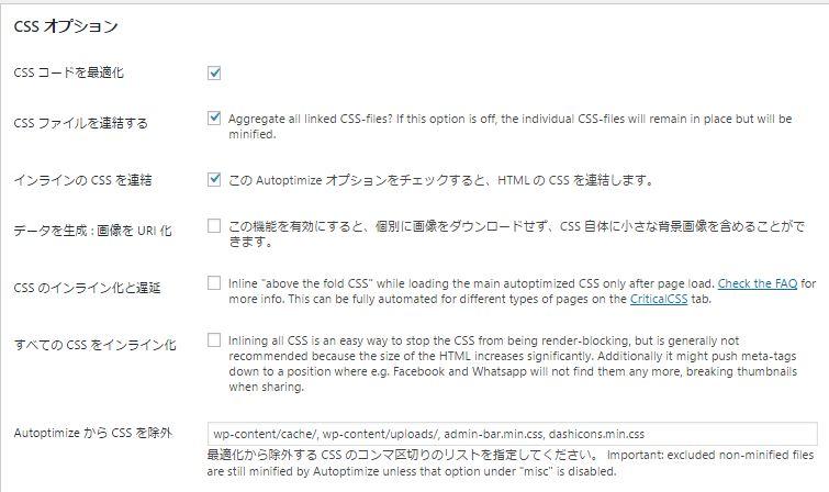 Autoptimize_CSS