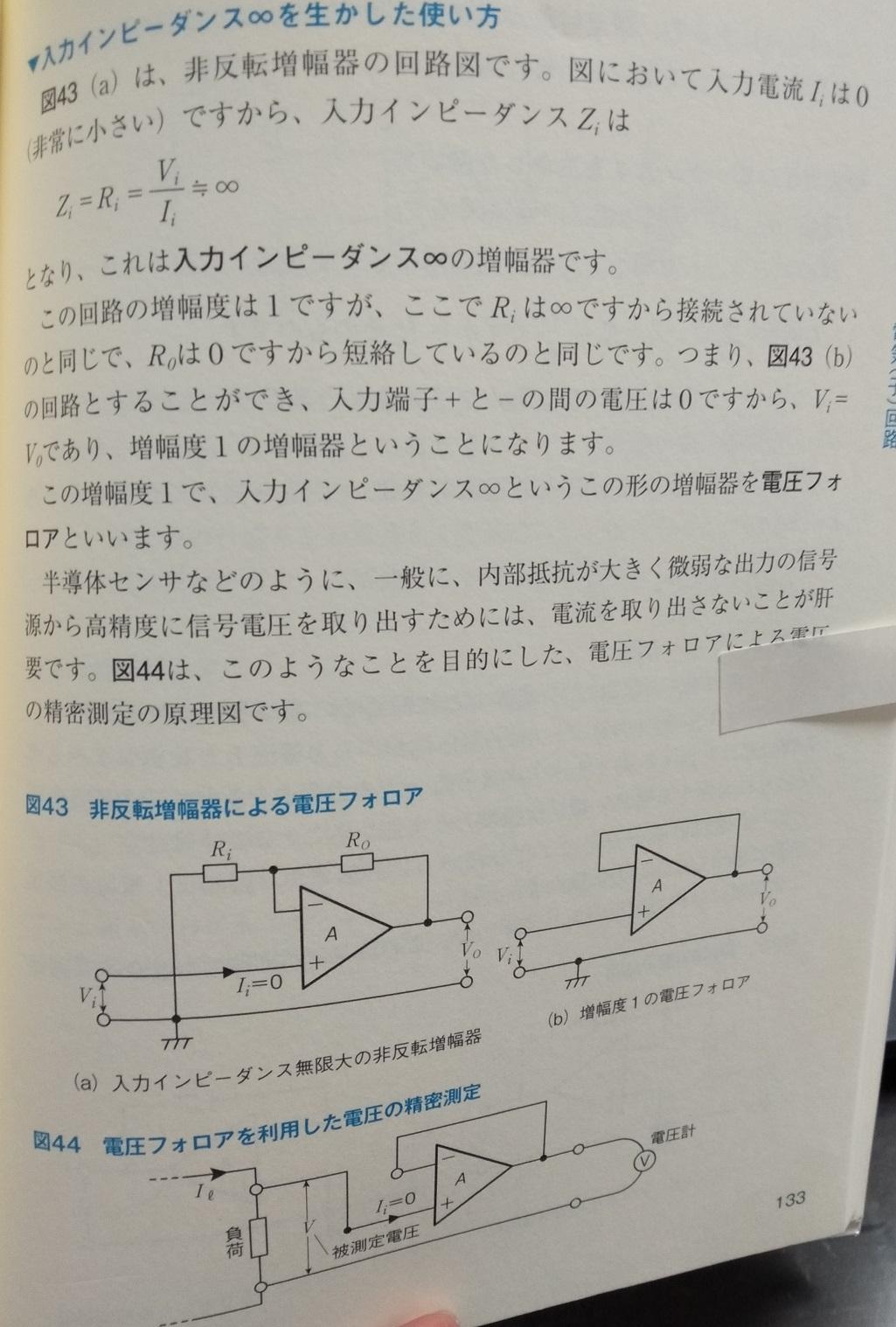 自動制御の理論3